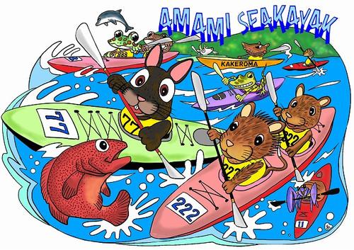 Amamiseakayak